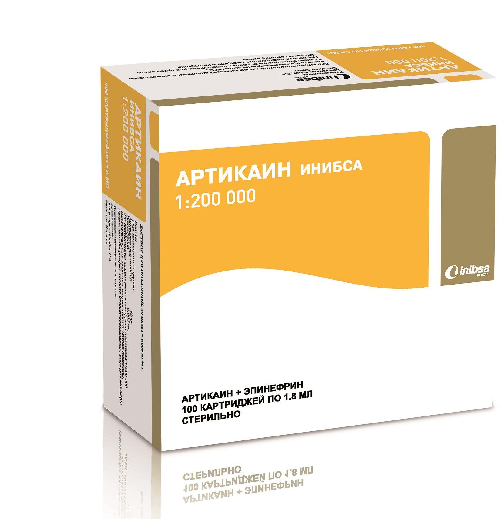 Артикаин 1:200000 -4 % Инибса (100 карпул)