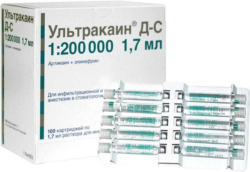 Ультракаин DS 1:200000 100 карпул Санофи -Авентис