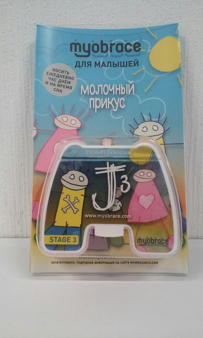 Трейнер J3Mb Инфант голубой (2-5лет)