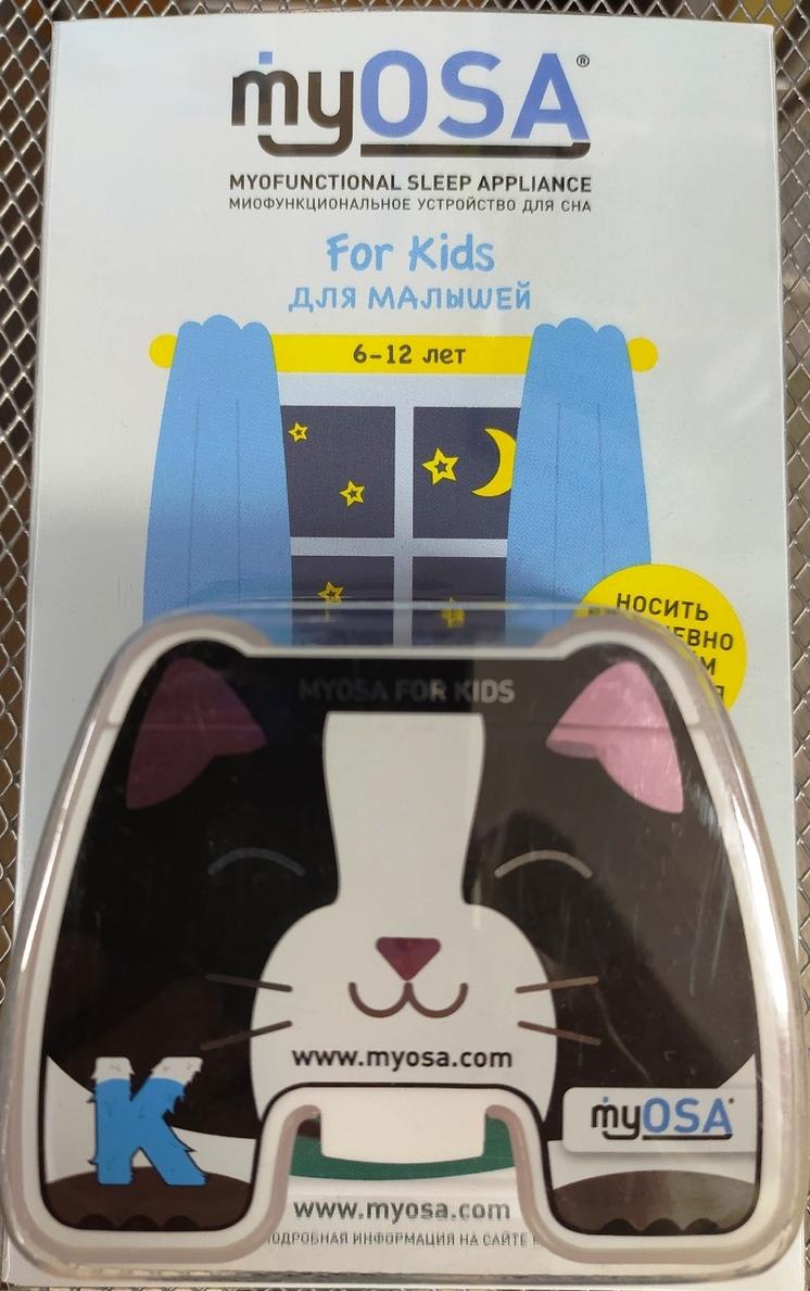 Трейнер OSA Kcp для детей Cat розовый