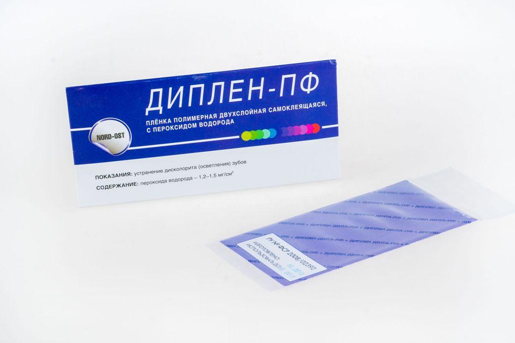 """Диплен"""" ПФ пленка с пероксидом водорода"""