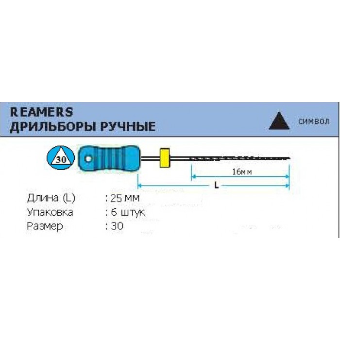 К-ример колоринекс разм. 30 уп/6шт 25мм