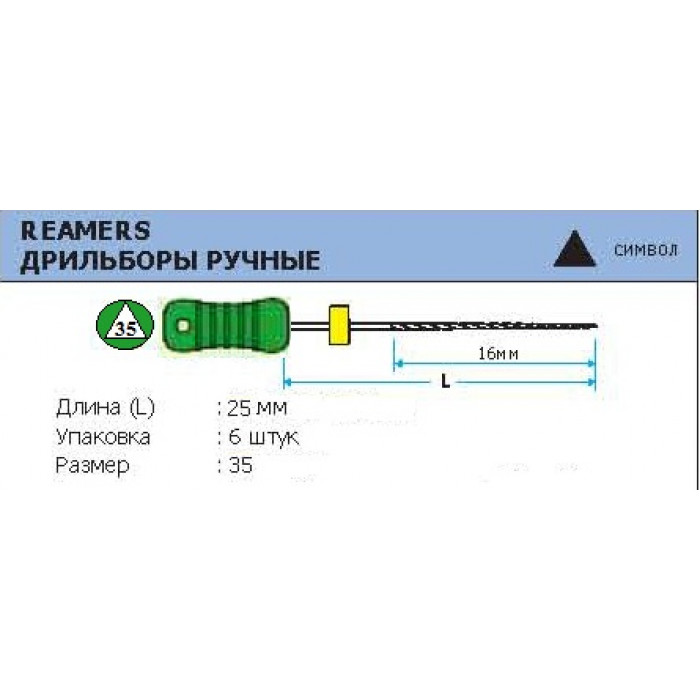 К-ример колоринекс разм. 35  уп/6шт 25мм