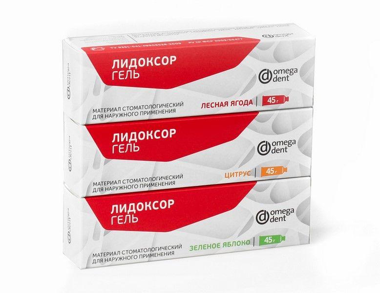 Лидоксор (гель) 45г 15% ОМЕГА