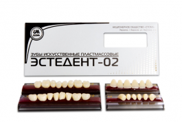 Зубы в барабанах 20гарн. по 28 зуб. А2/26