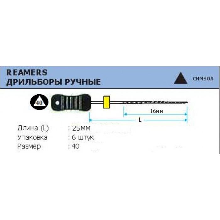 К-ример колоринекс разм. 45 уп/6шт 25мм