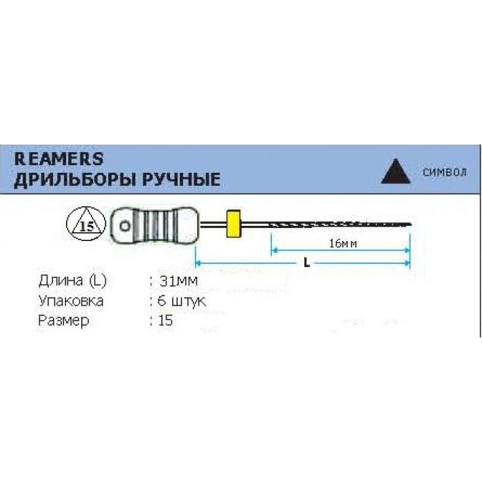 К-ример колоринекс разм. 15  уп/6шт 31мм