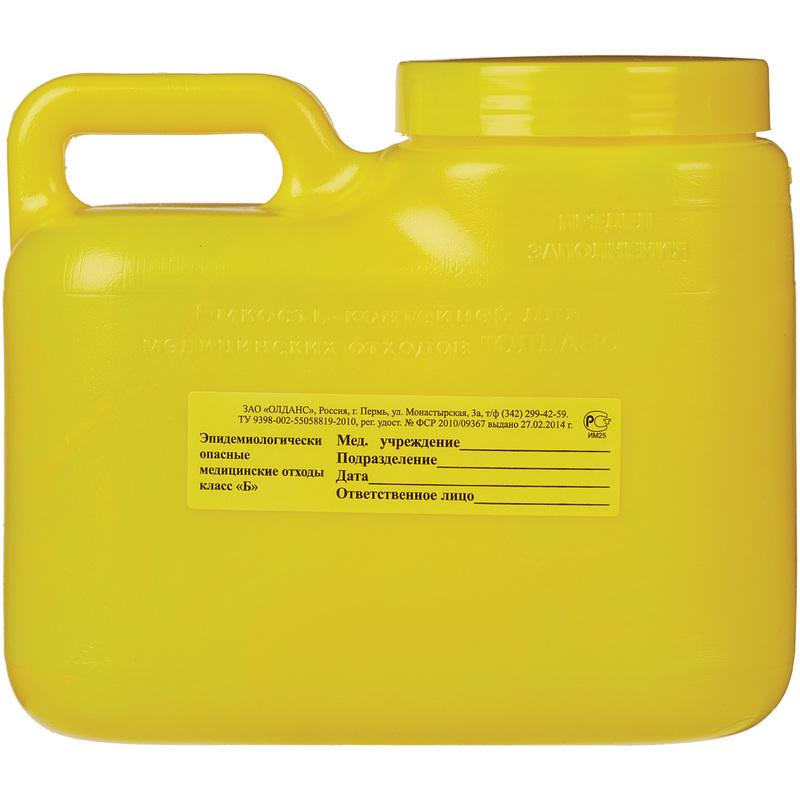 Емкость-контейнер д/сбора отходов (3л)  кл.Б