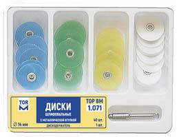 Диски д/полир. 1.071 набор Д14 (40 шт) ТОР ВМ