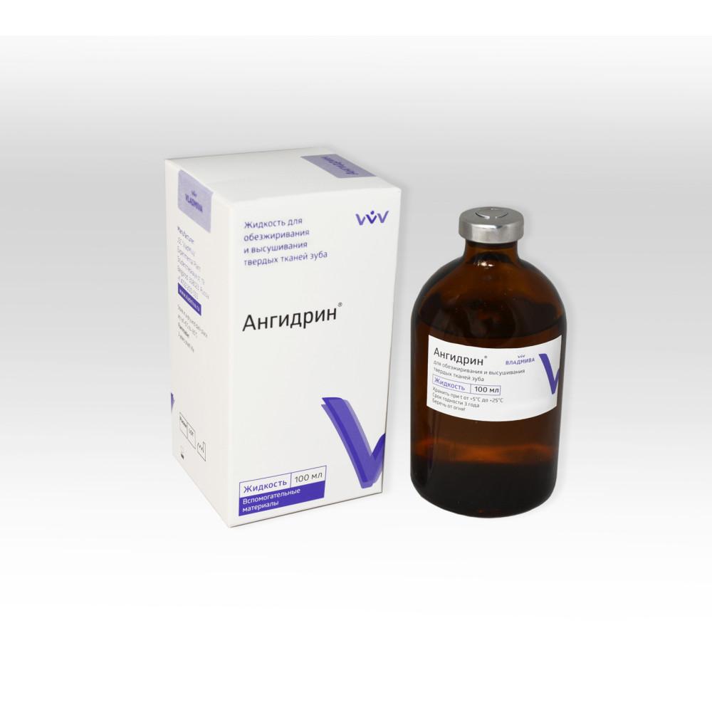 Ангидрин-д/обезжиривания твердых тканей зуба 100мл