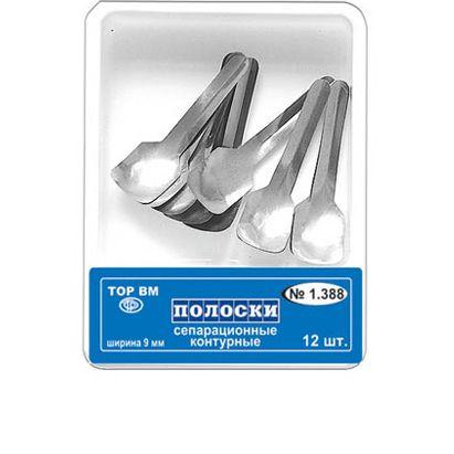 Матрицы 1.388 полоски контурные метал. 9мм 12 шт