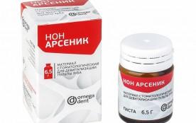 Нон-арсеник паста 6,5г Омега