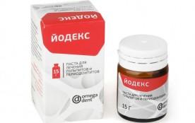 Йодекс для лечения периодонтитов 15г Омега