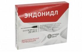 Иглы ЭНДОНИДЛ эндодонтические 0,4х38мм (20шт) с билатер. перфорацией Омега