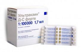 Ультракаин DS форте 1:100000 10 карпул Санофи - Авентис