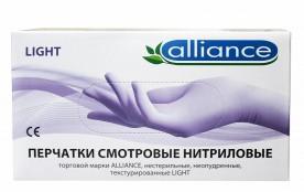 Перчатки Alliance нитриловые S Фиолетовые