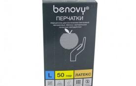 Перчатки Benovy латексные дв. хлорирования L