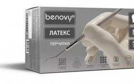 Перчатки Benovy латексные дв. хлорирования M