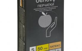 Перчатки Benovy латексные дв.хлор S