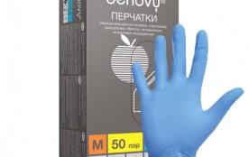 Перчатки Benovy нитриловые M голубые