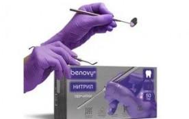 Перчатки Benovy нитриловые S фиолет-голубые