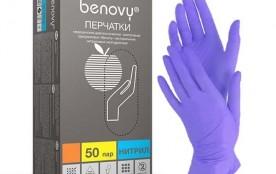 Перчатки Benovy нитриловые S сирень