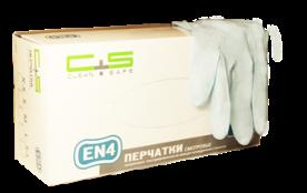 Перчатки CLEAN+SAFE нитрил S (EN4) сиреневые