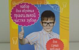 Набор для обучения детей правильной чистке зубов 1 шт.