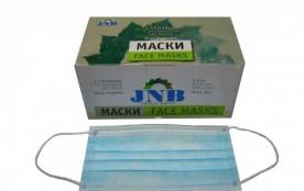 Маски защитные (уп/50шт.) JNB