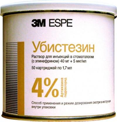 Убистезин 1:200 4% 50карпул (ESPE 3M)