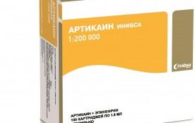Артикаин 1:200000 - 4% (10 карпул), Инибса