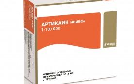Артикаин 1:100000 -4 % (10 карпул), Инибса