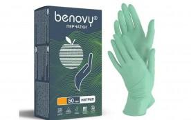 Перчатки Benovy нитриловые S зеленые