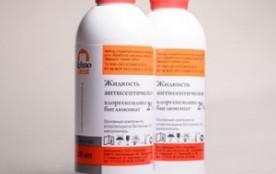 Жидкость 2%- хлоргекс.д/антисеп.обраб. 300мл (ТехноДент)