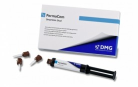 ПермаЦем Atomix DuaI - цемент компомерный, картридж 52г, 35 насадок. DMG