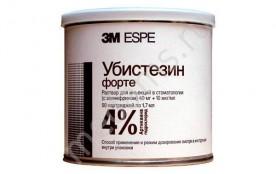 Убистезин Форте 1:100 4% 50карпул (ESPE 3M)
